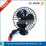 5 inch 12V Car Fan with clip/Cigarette Lighter Fan Automotive Air Cooling Fan Vehicle Cooler Fan ABS material lowest price fan