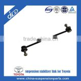 48820-42020 axle steering atv adjustable metal front steel 555 stabilizer link for toyota rav-4