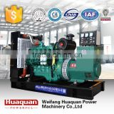 75kw permanet megnetic portable diesel generator from china supplier