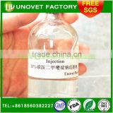 33% Sulfadimidine Sodium Injection ,veterinary medicine from GMP phamaceutical manufacturer for camel