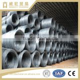 High carbon steel wire rod 5.5mm