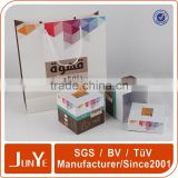 white custom square cardboard gift packaging box for perfumes