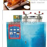 Beijing roast duck oven /chinese chicken duck roaster