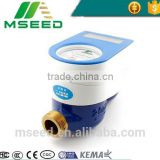 Quality Best Reliability IC card prepaid water meter