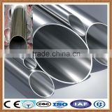 metal hose stainless steel pipe/ tube of 304 cheap food grade stainless steel pipe price
