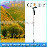 Adjustable Folding Cane Collapsible Travel Hiking Walking Stick Trekking Pole Sturdy Lightweight Walking Stick