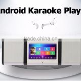 OEM Karaoke machine with screen,10.1 inch portable karaoke entertainment