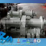 electric marine ship cable double drum winch