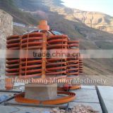 Jiangxi Hengchang Chrome Concentrator /Chrome gravity Concentrator/Chrome Concentrator Machine We Have In Stock!