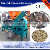 Diesel Engine Wood Chipper for Sale/Diesel wood Chipper Shredder/ Heavy Duty Wood Chipper