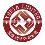 Yiwu Yueya Commodity Manufactory