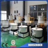 PE PP PIPE POWDER HIGH SPEED HOT AND COOLING MIXER UNIT/PVC PE PP WATER SUPPLY PIPE POWDER HOT AND COLD MIXER MACHINE