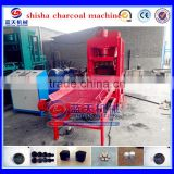 Arabic Shisha Charcoal Briquette Production Line(hot Sell In Middle East ) /coconut Shisha Charcoal Making Machine