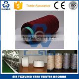 AIR TEXTURED YARN MAKING LINE, AIR TEXTURED YARN PLANT