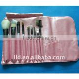New Style Cosmetic Brush Set/Cosmetic Kit