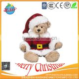 Top christmas toys for kids&Best christmas toys&Christmas plush toy