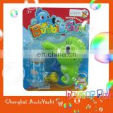 Fun plastic bubble toys/sea horse cartoon toy/hot toys for kids soap bubble toy ZH0902634