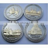 Russian 3D Building Design Two Tone Plated Alloy Coin