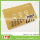 Transparent PVC Business Card with with frosted finishing