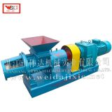 Adjustable outlet and flexible size water ring helix crushing machine
