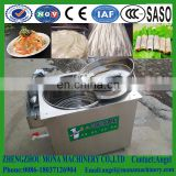 Steamed Fresh Rice Vermicelli Roll Making Machine,Rice Noodle Machine Suppliers,cold rice noodles making machine