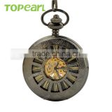 Topearl Jewelry Hollow Antique Black Pocket Watch Mechanical 15 Inch Chain Pocket Watch LPW573