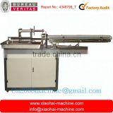 Automatic disposable bubble tea cup Equipment