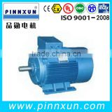 3 phase Electro magnetic Braking induction motor (H80-225)