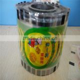 cups plastic cover ,color printed logo bubble tea plastic cup sealing film