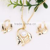 Fancy Fashion Wedding Bridal Jewellry Symbol Gold Faux Pearl Necklace Earrings Jewelry Set