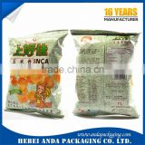 Heat Sealing Aluminum Foil Chips Packaging Bags/ Gravure Printing Potato Chips Packaging Bag/Snack Food Packaging Bag