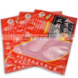 22x28cm heat sealing lamination vacuum bag with custom printing & clear window