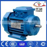 AC gearbox motor