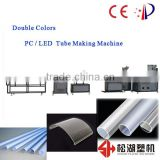 CE STANDARD LED LAMP CHIMNEY PIPE MANUFACTURING MACHINE