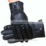 Patchwork Driving Plain Women Leather Gloves                                                                         Quality Choice