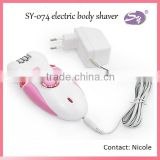 Rechargeable lady shaver clipper bikini hair removal machine