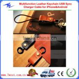 2 in 1 Function Leather Keyring Hanging Decoration USB Sync Charger Data Cable for iPhone&Android