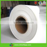 "Shanghai Manufacturer 190g/240g/260g 24"" roll RC base glossy & silky photo paper"