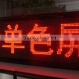 scrolling massage led sign P10 red led display for bus , bank shop