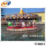 Newest China Theme Park Flying Tower Type Ride/ Flying luxury Carousel with high quailty for sale