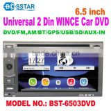 6.5inch universal 2din car dvd audio player with gps,bluetooth,rear view camera input,steer wheel control,fm radio ,tv