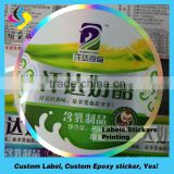 Custom printing own design sandwich labels pvc vinyl paper rolls and Guangdong self adhesive label sticker printer