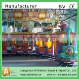 New design high quality cheapest Amusement Outdoor Playground Electric Mini Track Train