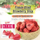 Freeze-dried frozen organic strawberry slice
