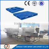 INquiry about industrial automatic plastic crates washing machine/basket washing machine/pallet washer