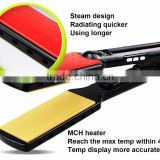 Hot air brush hair straightener professional roller meches steam iron hair brush straightener with CE certification
