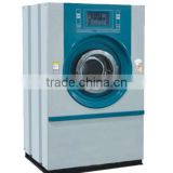 Commercial 8 Kg Oil Dry Cleaning Machine,Dry Cleaner Machines,Small Dry Cleaning Machine