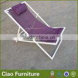outdoor sling fabric folding lounge fishing chair