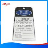 Stainless steel engraved adhesive sticker