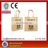 Custom Promotional Jute Bag Manufacturer